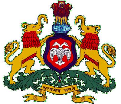 ಪವರ್ ಕಂಪನಿ ಆಫ್ ಕರ್ನಾಟಕ ಲಿಮಿಟೆಡ್